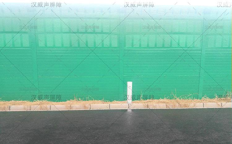 屏体规格2460*700*100mm声屏障