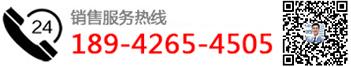 汉威声屏障销售热线电话